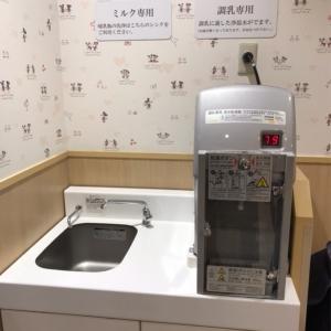 アピタ佐原東店(2F)の授乳室・オムツ替え台情報 画像1