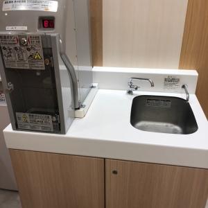 広島パルコ(新館6F)の授乳室・オムツ替え台情報 画像7