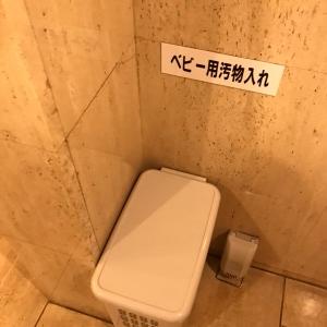 からすま京都ホテル(2F)のオムツ替え台情報 画像1