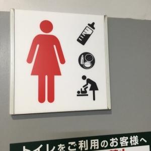 ヨドバシカメラ マルチメディアAkiba(秋葉原店)(3階~7階)の授乳室・オムツ替え台情報 画像17