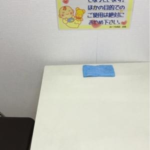マイヅル本店ショッピングプラザ(1F)のオムツ替え台情報 画像2