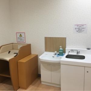 イオンタウン姶良(2F)の授乳室・オムツ替え台情報 画像1