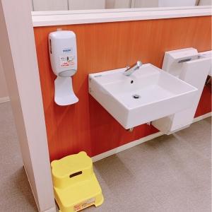女性用トイレ 子供用の台