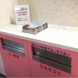 ヤマトヤシキ加古川店(4F)の授乳室・オムツ替え台情報 画像8