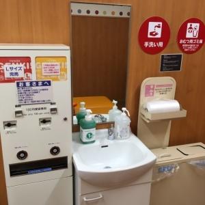 イオン船橋店(3階 赤ちゃん休憩室)の授乳室・オムツ替え台情報 画像9
