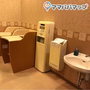 バロー上越店(1F)の授乳室・オムツ替え台情報 画像2