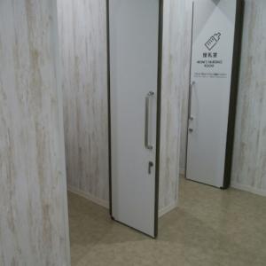 島忠 ・ホームズ 所沢店(1F)の授乳室・オムツ替え台情報 画像5