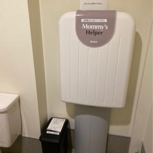 画像は小児科の奥の多目的トイレの中ですが、同じ階(4階)に授乳室もあります。