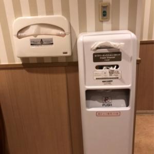 三井アウトレットパーク入間 2階ナイキ横(2F)の授乳室・オムツ替え台情報 画像1