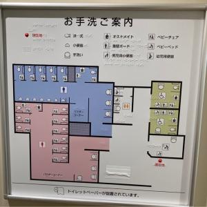 北口・トイレ案内図