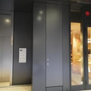 ベビールームを出てすぐの「やまや」さんの横にエレベーターがあります。地上に出るのに助かりました!