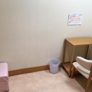 もう1つの個室