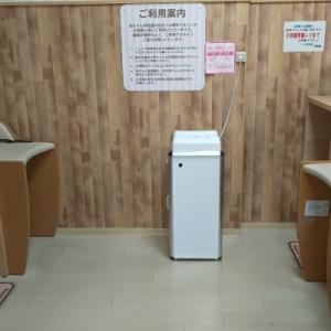 ゆめタウン・サンピアン(3F)の授乳室・オムツ替え台情報 画像6