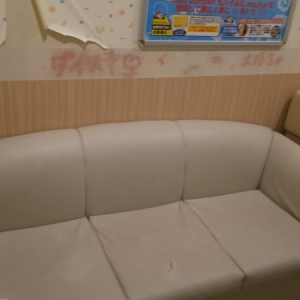 授乳室ソファ