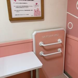 そごう広島店(本館6階)の授乳室・オムツ替え台情報 画像6
