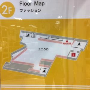 江坂オッツ店(2F)のオムツ替え台情報 画像3