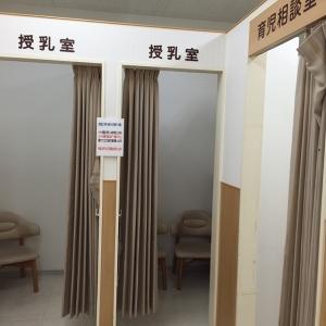 アピタ四日市店(3F)の授乳室・オムツ替え台情報 画像1