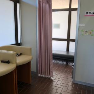 名古屋市農業センターdelaファーム(農業指導館入口左手 赤ちゃんルーム)の授乳室・オムツ替え台情報 画像9