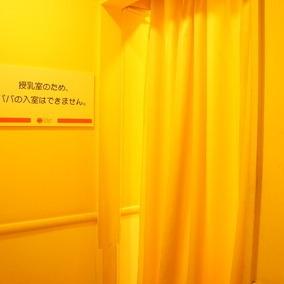 横浜アンパンマンこどもミュージアム&モール(1F)の授乳室・オムツ替え台情報 画像9