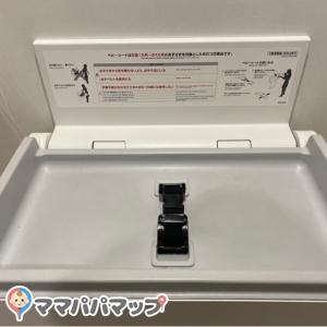 身体障害者トイレにおむつ台があります