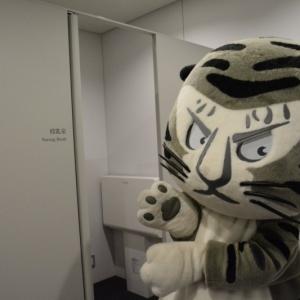 京都国立博物館(1F)の授乳室・オムツ替え台情報 画像5