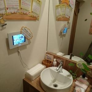 保険deあんしん館阿佐谷パールセンター店の授乳室・オムツ替え台情報 画像8
