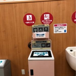 イオン東岸和田店(2階 赤ちゃん休憩室)の授乳室・オムツ替え台情報 画像5