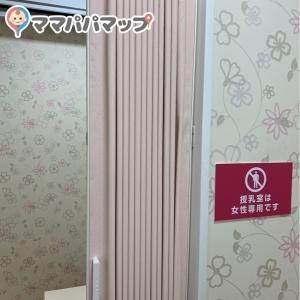 ミスターマックス熊本北店(1F)の授乳室・オムツ替え台情報 画像4