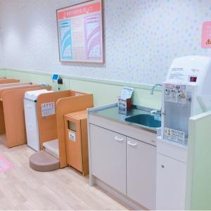 ゆめタウン高松東館(2F)の授乳室・オムツ替え台情報 画像4