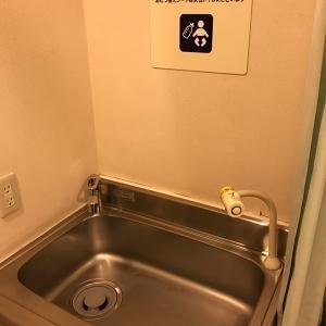 授乳室のシンクです。右側の蛇口が熱湯です