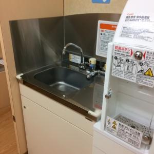 トイザらス  いわき店の授乳室・オムツ替え台情報 画像5