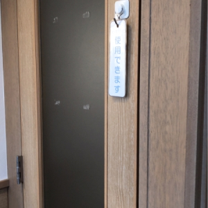 デニーズ 高円寺駅前店の授乳室・オムツ替え台情報 画像3