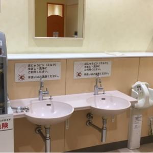アリオ橋本(2F レストラン街の横)の授乳室・オムツ替え台情報 画像4