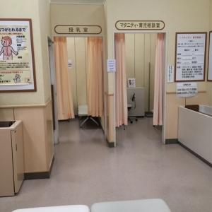 赤ちゃん本舗 拝島イトーヨーカドー店(2F)の授乳室・オムツ替え台情報 画像1