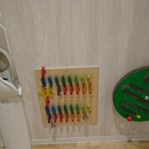 壁のおもちゃ、かわいいです!