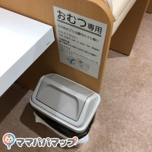 新宿御苑 レストハウス横トイレ(1F)の授乳室・オムツ替え台情報 画像1