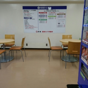 広い休憩室。平日昼間、誰もおらず、電気も消えてました