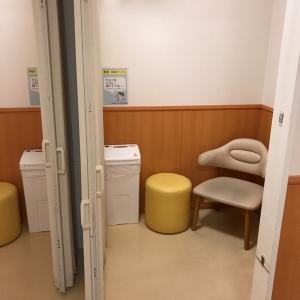 川西阪急(4F)の授乳室・オムツ替え台情報 画像2