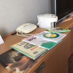 ホテルニューオータニ(4F)の授乳室・オムツ替え台情報 画像7