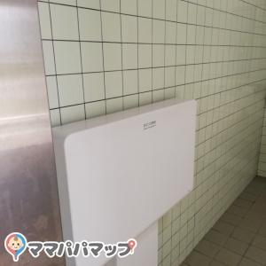 公園公衆トイレのオムツ替え台情報 画像3