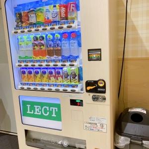 中に自動販売機もあります。