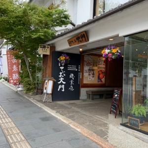 ぱてぃお大門(西側)入り口