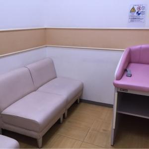 イオン橋本店(3階 赤ちゃん休憩室)の授乳室・オムツ替え台情報 画像1