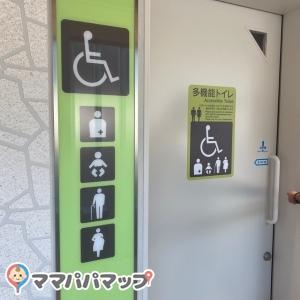 片瀬江ノ島駅(1F)のオムツ替え台情報 画像5