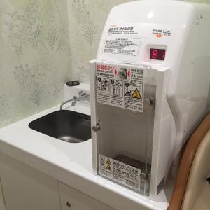 キュープラザ原宿(B1F)の授乳室・オムツ替え台情報 画像10