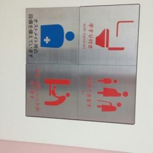 岸和田SA 下り(1F)の授乳室・オムツ替え台情報 画像5