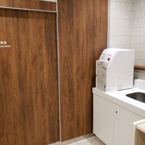 蔦屋書店 広島TーSITE(2F)の授乳室・オムツ替え台情報 画像1