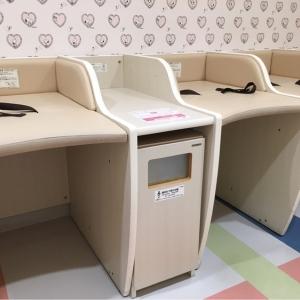 ららぽーと和泉(2F)の授乳室・オムツ替え台情報 画像9