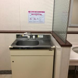 高崎山おさる館(1階女子トイレ内)の授乳室・オムツ替え台情報 画像5
