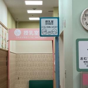 イオンモール天童(2F)の授乳室・オムツ替え台情報 画像4